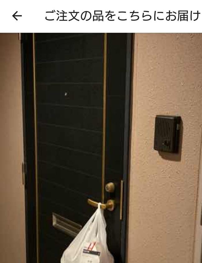 ウーバーイーツ 置き配 玄関 ドアノブ 落下に関連した画像-02
