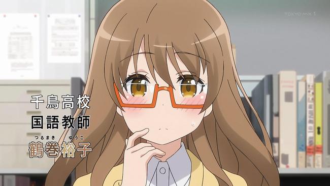 高校 国語 授業 サボって ポケモン 落書き 女 先生 見られる 惚れるに関連した画像-01