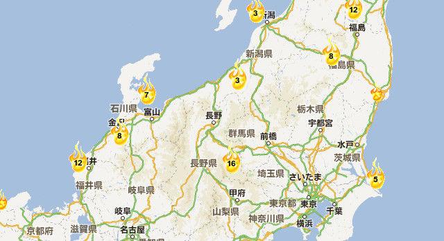 大島てる 神奈川 事故物件に関連した画像-01