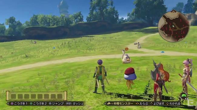 ドラゴンクエストヒーローズ2 双子の王と予言の終わり PS4 PS3 PSVitaに関連した画像-05