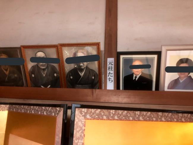 鬼滅の刃 父親 公務員 部屋 改造 先祖に関連した画像-05