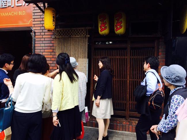 韓国人 ヘイトスピーチ ラーメン店 休業に関連した画像-04