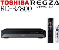 RD-BZ800