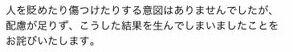 北海道 表現の自由と不自由展 写真 燃やす ヘイトに関連した画像-04