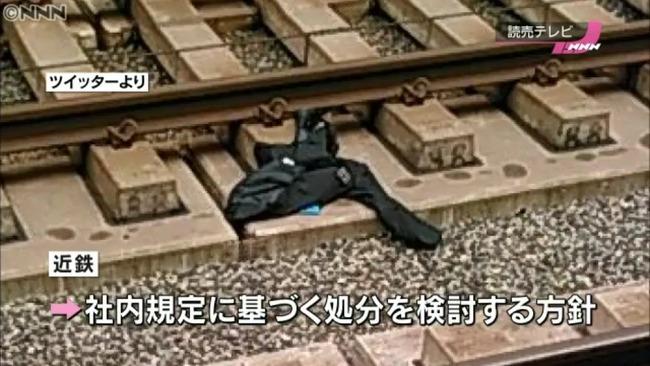 地獄 近鉄 近鉄奈良線 駅員 車掌 処分 大炎上 マナーに関連した画像-02