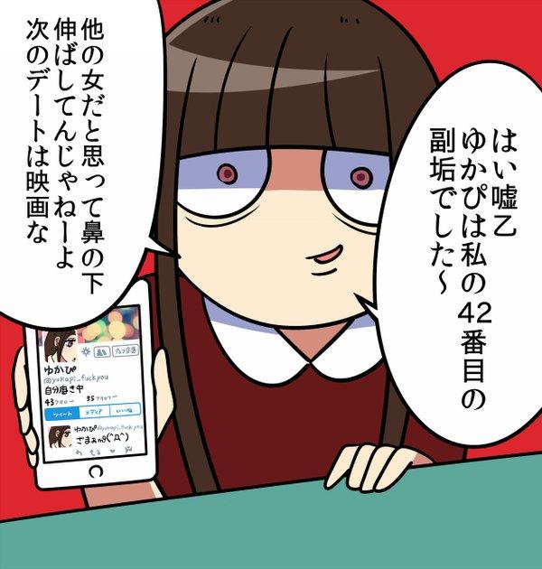 ツイッターに関連した画像-05