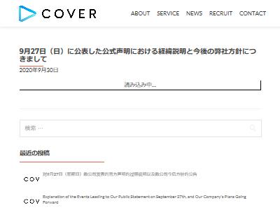 ホロライブ 桐生ココさん 赤井はあと 中国 台湾 VTuberに関連した画像-02