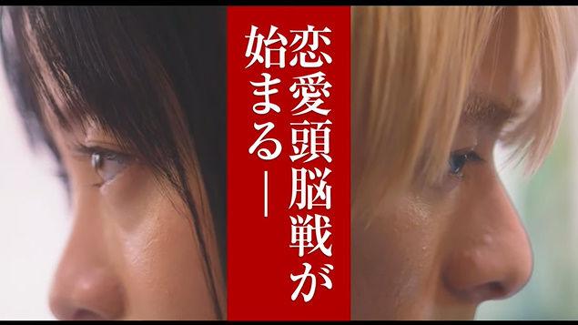 かぐや様は告らせたい 実写映画 橋本環奈 平野紫耀 予告編に関連した画像-13