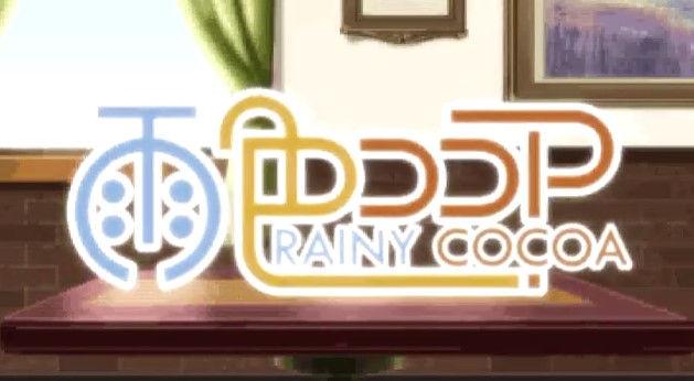 雨色ココア アニメ化に関連した画像-03