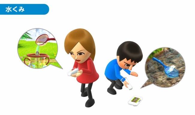 WiiU 王者に関連した画像-01