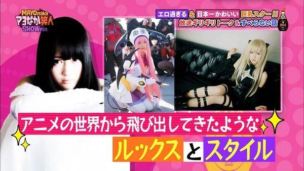 御伽ねこむ TV出演 マヨなか芸人に関連した画像-05