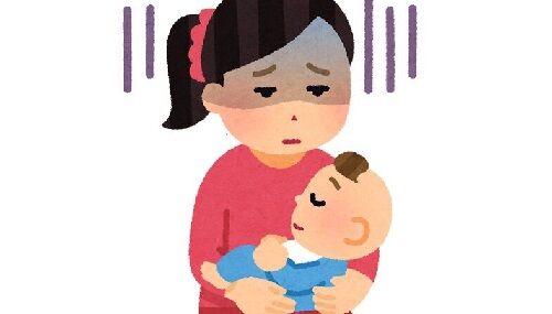 2020年妊娠届過去最小更新に関連した画像-01