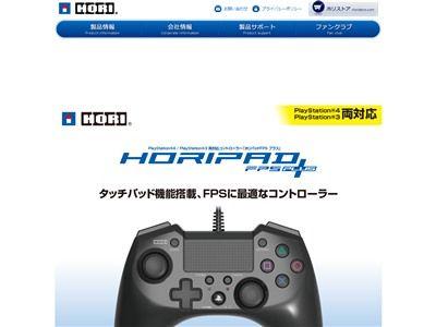HORI PS4 ホリパッドFPSプラス タッチパネル ゲームパッド 新商品 周辺機器に関連した画像-02