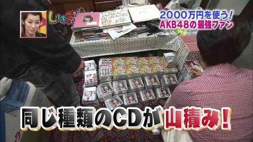 AKB48 258万枚 ダブルミリオン CD TeacherTeacher 大量 廃棄に関連した画像-01