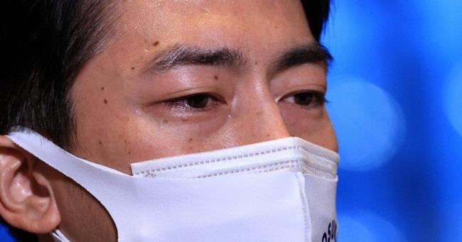 小泉進次郎 環境大臣 退庁 涙 レジ袋に関連した画像-01