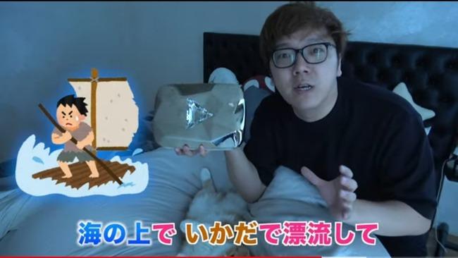 ヒカキン HIKAKIN 1000万人 チャンネル登録者 YouTube ダイヤモンドの盾 悪夢 闇に関連した画像-07