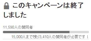 SMAP メリー喜多川 署名に関連した画像-03