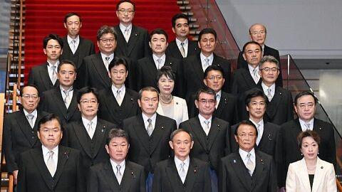 菅内閣 資産 閣僚 国会議員 公務員に関連した画像-01