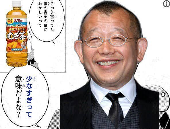 笑福亭鶴瓶 増量 効果 増量亭に関連した画像-01