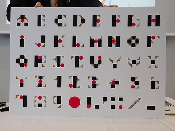東京オリンピック パクリ エンブレム 原案に関連した画像-06