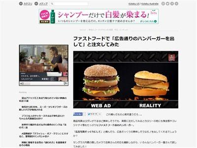 ハンバーガーに関連した画像-02