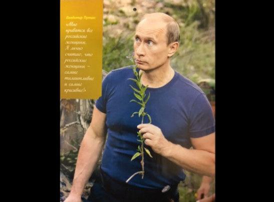 プーチン カレンダー 2016 ロシアに関連した画像-06