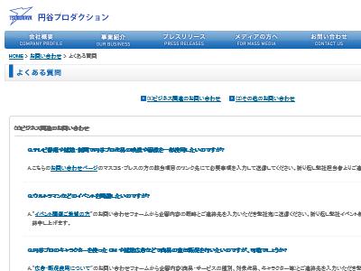 グリッドマン 六花 アカネ 同人誌 二次創作 禁止 有料に関連した画像-02
