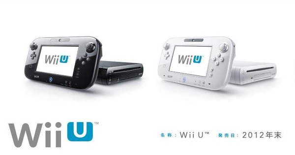 wiiu2012holiday