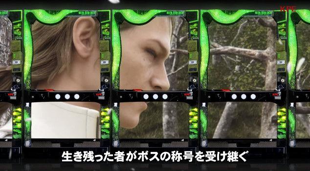 メタルギアソリッド スネークイーター コナミ パチスロに関連した画像-25