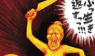 無職 包丁 共感の声 北海道 同情 殺害 に関連した画像-01