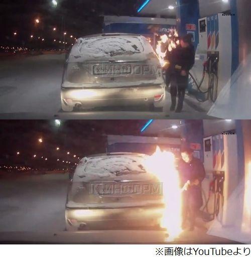 ロシア ガソリン ライターに関連した画像-03