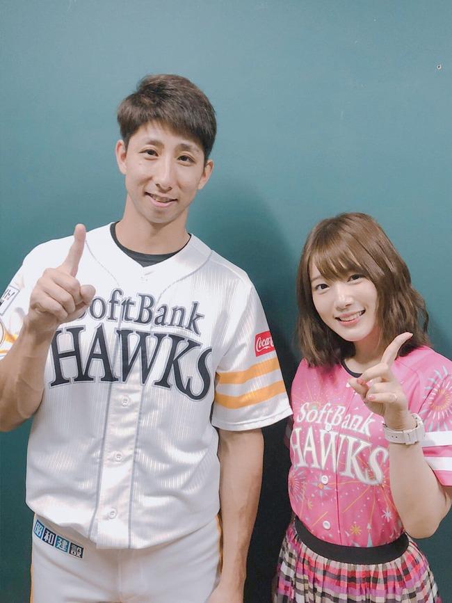 声優 内田真礼 劣等種 オタク スポーツ選手 笑顔 ソフトバンクホークスに関連した画像-06