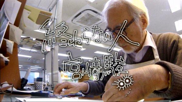 宮崎駿 復帰 新作に関連した画像-03