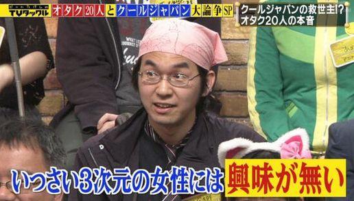 オタク クールジャパンに関連した画像-01