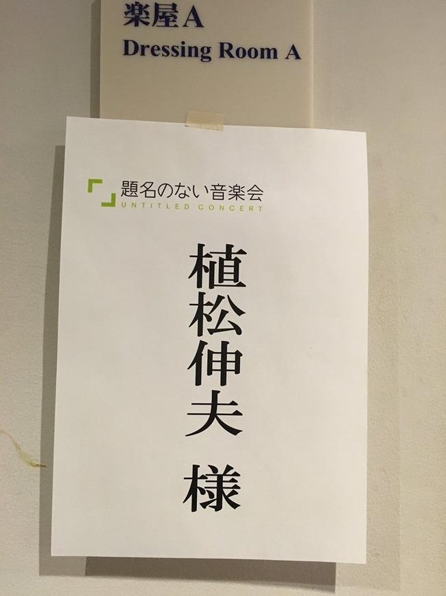 題名のない音楽会 FF ファイナルファンタジー 植松伸夫に関連した画像-02