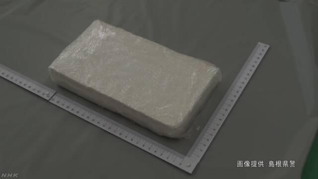 島根県 海岸 コカイン 漂着に関連した画像-01