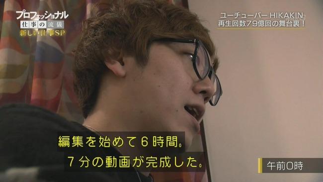 ヒカキン 動画 編集 ゲーム開発者に関連した画像-02