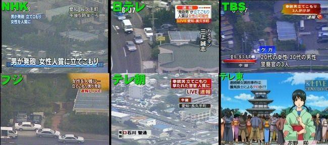 テレビ東京 アニメ事業に関連した画像-01