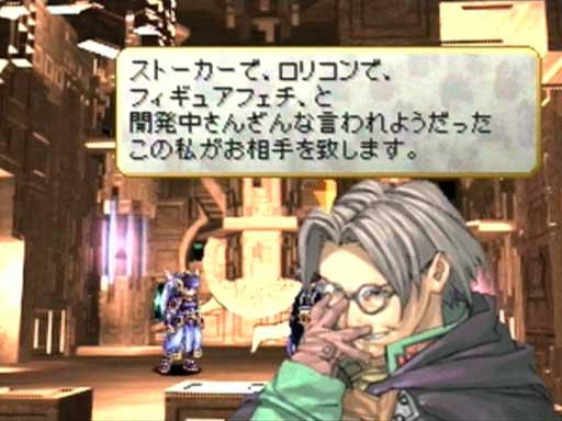 子安武人 テラ子安 キャラクターに関連した画像-01