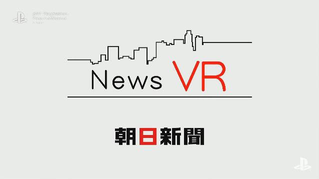 ソニー プレスカンファレンス ニコ生 アンケート PS4 PSVitaに関連した画像-21