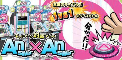 Answer×Answer Live!に関連した画像-01