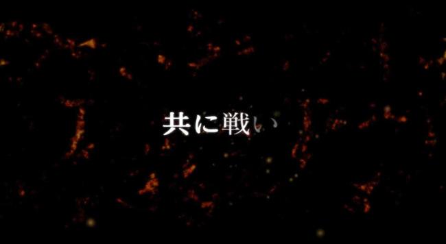 ドラゴンズドグマ オンラインに関連した画像-07