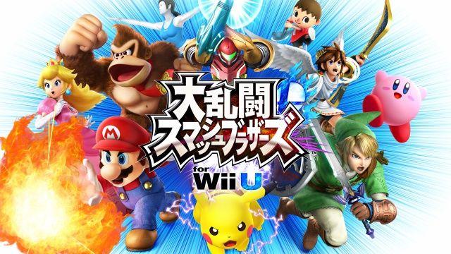 スマブラ WiiU BAN 任天堂に関連した画像-01
