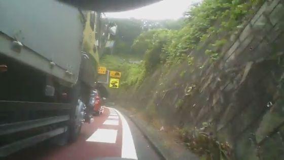 トラック バイク 幅寄せに関連した画像-01
