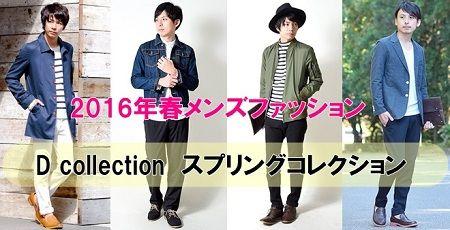 こんどうようぢ ファッション ジーパン ロールアップ 最先端 オシャレ ダサいに関連した画像-01