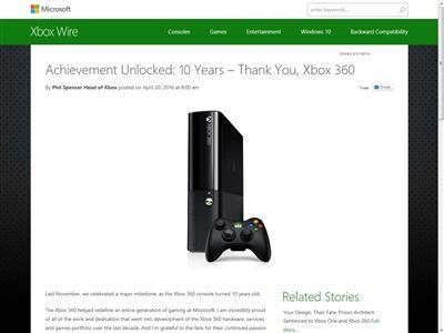 Xbox360 製造終了に関連した画像-02