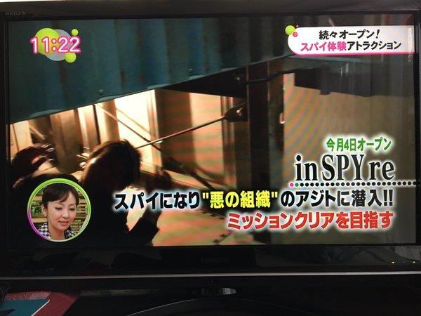 inSPYre スパイ 新宿 歌舞伎町 アトラクション 体験に関連した画像-02