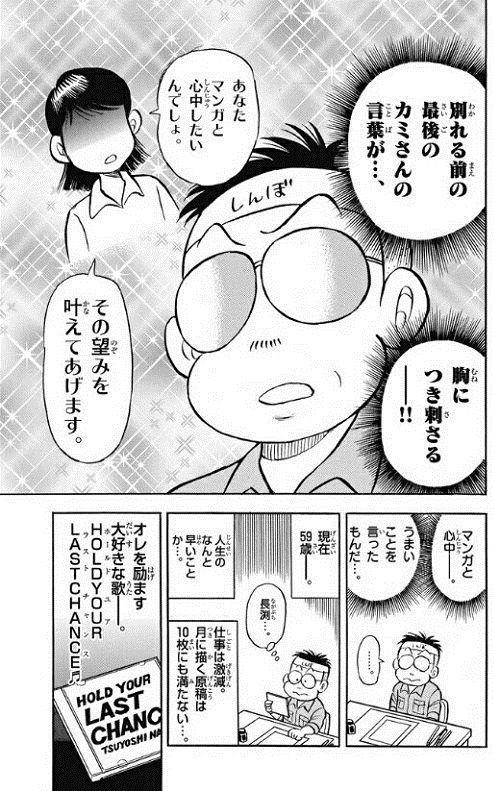 �Τ�餷��ܡ����̡��ȡ���Ф������?���ϴ����⡡���?�?�ڶ�˴�Ϣ��������-08