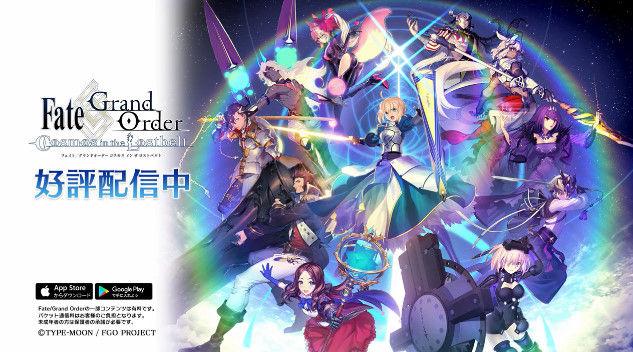 FGO TVCM A1 オリジナルアニメ Fate グランドオーダー 1400万ダウンロード記念に関連した画像-14