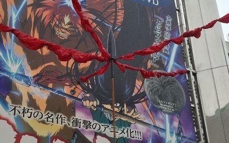 うしおととら うしとら 獣の槍 実物大 新宿 藤田和日郎に関連した画像-01